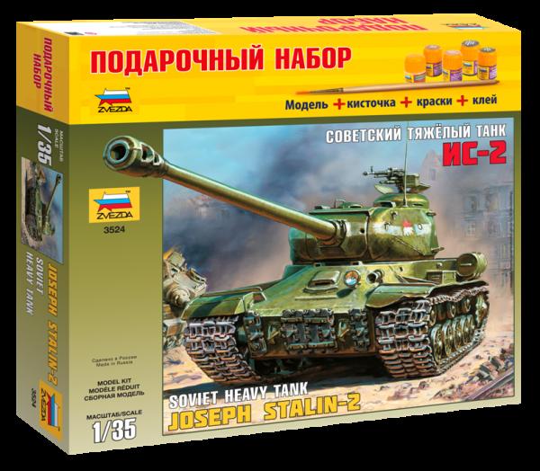 Подарочный набор с моделью танка «Ис-2» ТМ «Звезда»