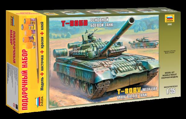Подарочный набор с моделью танка «Т-80БВ» ТМ «Звезда»
