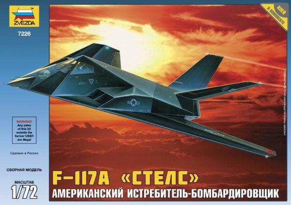 Сборная модель самолета F-117 «Стелс» ТМ «Звезда»