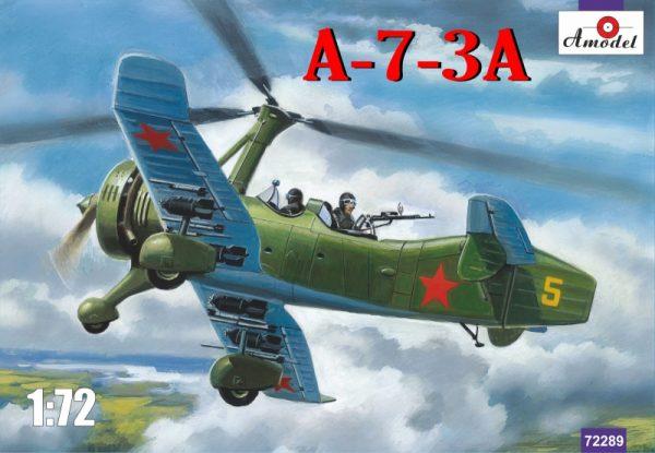 Сборная модель советского автожира A-7-3A ТМ Amodel