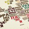 Скретч-карта «Європейські мандри»
