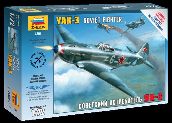 Советский истребитель «Як-3» ТМ «Звезда»