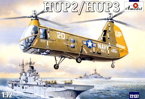 Вертолет «HUP-2/HUP-3 USAF» Amodel