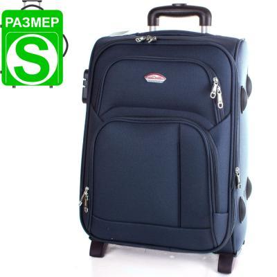Чемодан на 2-х колесах Suitcase (маленький)