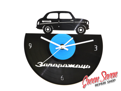 Оригинальные ретро-часы «Запорожец 965»