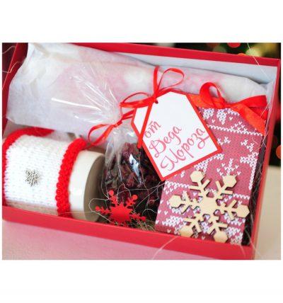 Подарочный набор «Уютный»