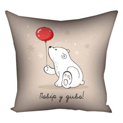 Подушка «Поверь в чудо»