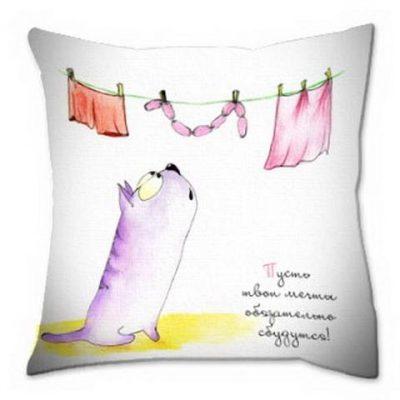 Подушка со своим принтом