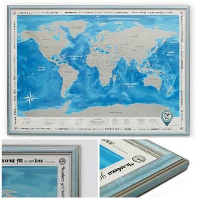 Скретч-карта мира Discovery Map в рамке