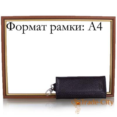 Мужская кожаная ключница GRASS (ГРАСС) /
