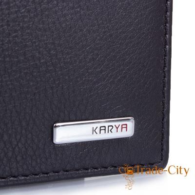 Мужское кожаное портмоне KARYA (SHI097-45)