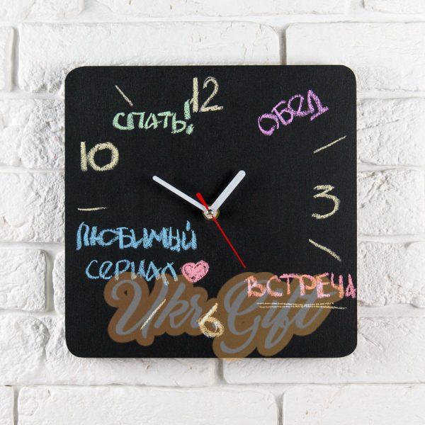 Настенные часы «Меловые» Art brand