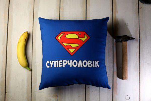 Подушка «Суперчоловік»