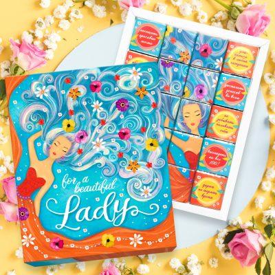 Шоколадный набор «For a beautiful lady»