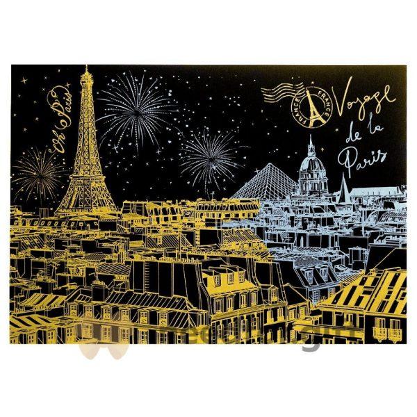 Скретч-плакат ночного города ArtJoy Scratch «Night View France Paris»