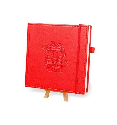 Кук-бук для записи рецептов в обложке «Красный»