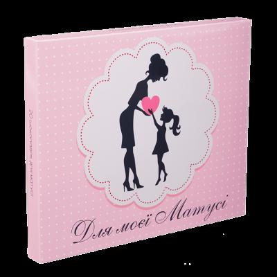 Шоколадный набор XL «Для моей мамочки» Shokopack