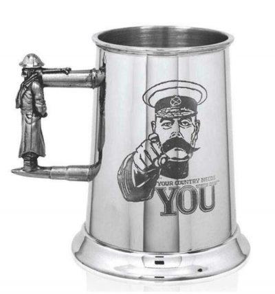 Пивная кружка (танкард) «Страна нуждается в тебе»