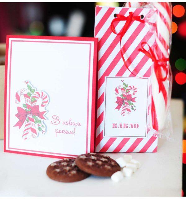 Подарочный набор «Candy Landy»