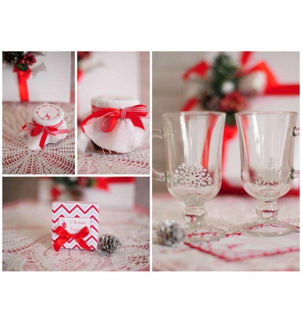 Подарочный набор «Праздничный Пунш»