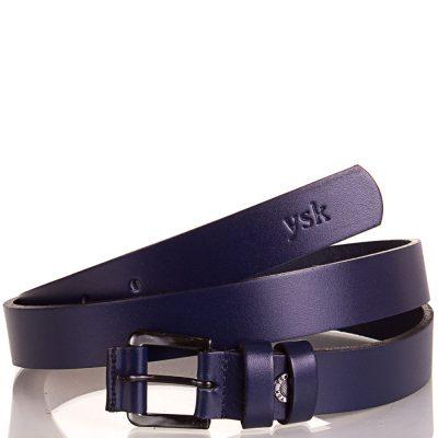 Ремень женский кожаный Y.S.K. (SHI240-6)