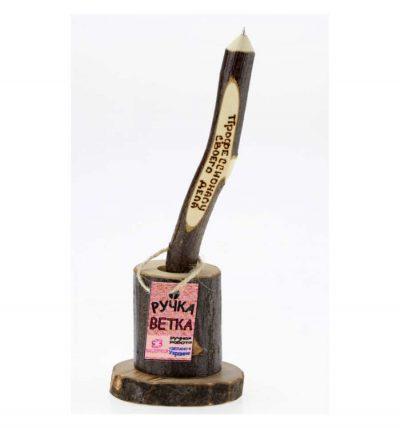 Ручка - дерево «Профессионалу своего дела»