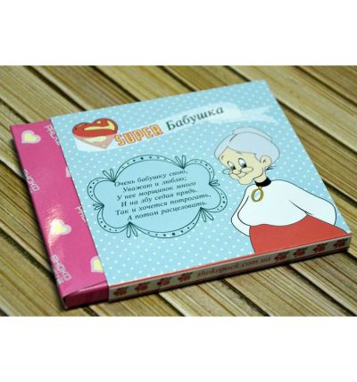 Шоколадный набор «Супер бабушка»