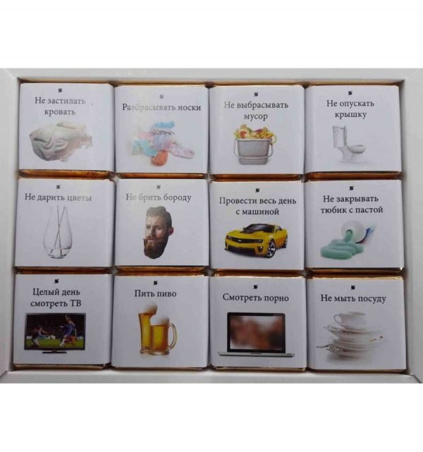 Шоколадный набор для мужчин «Сегодня тебе можно все!» Shokopack
