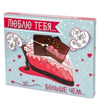 Шоколадный набор с любовью «Люблю тебя»