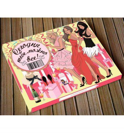Шоколадный набор XL для девушек «Сегодня тебе можно всё»
