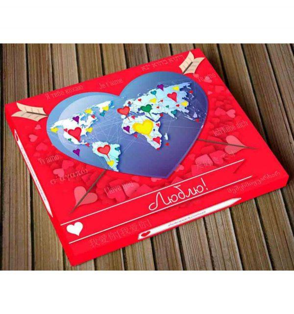 Шоколадный набор XL «Люблю»