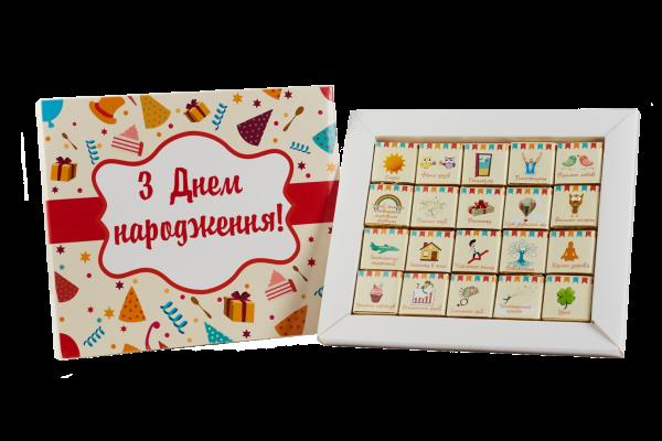 Шоколадный набор «З Днем народження!» Shokopack