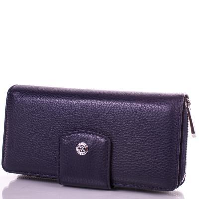 Женский кожаный кошелек KARYA (SHI1119-4FL)