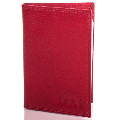 Женский кожаный органайзер для документов с отделениями для пластиковых карт и визиток PAUL ROSSI (red)