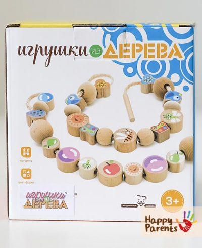 Бусы-шнуровка «Ассорти» 16 шт.