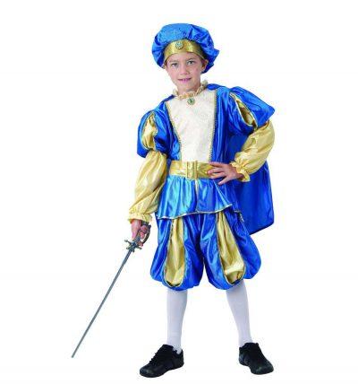 Карнавальный костюм «Принц»