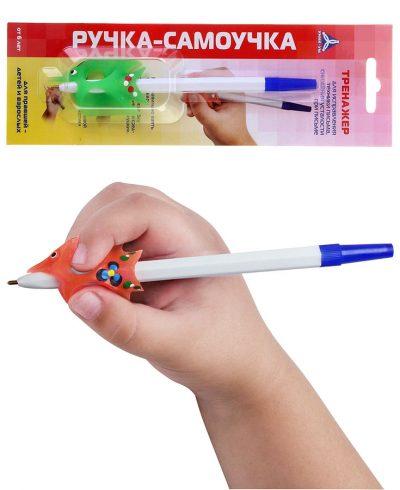 Ручка-самоучка для правши