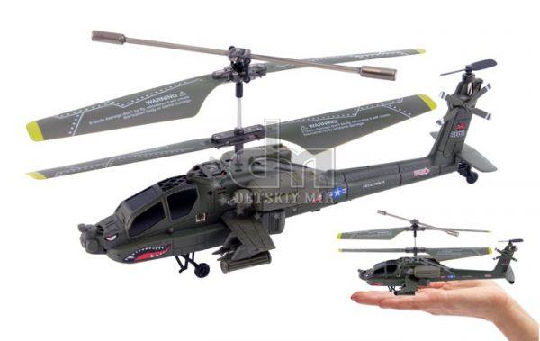 Вертолет на р/у SYMA