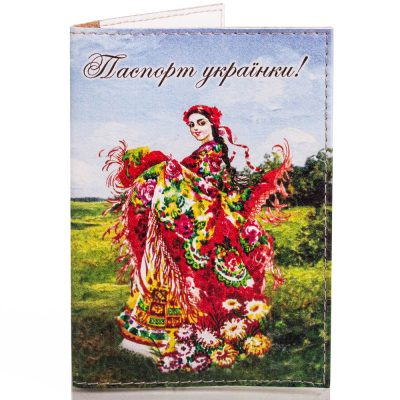 Женская обложка для паспорта PASSPORTY (KRIV101)