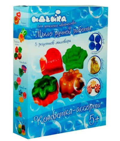 Детский набор для изготовления мыла «Конфетки-ассорти»