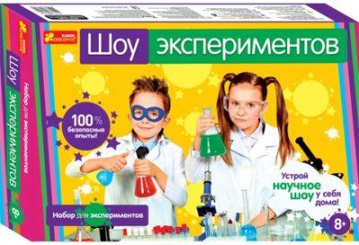 Опыты для детей «Шоу экспериментов»