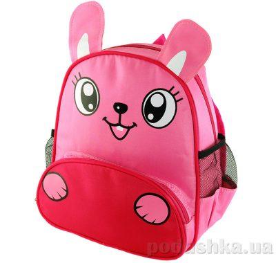 Рюкзак для девочки Traum 7005-31 розовый