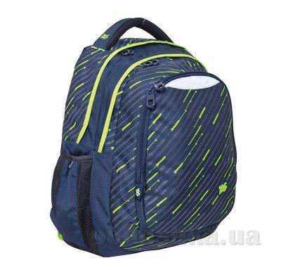 Рюкзак подростковый «Arrow» 1 Вересня