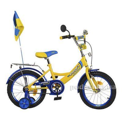 Велосипед Profi Trike «Ukraine» (Желтый)