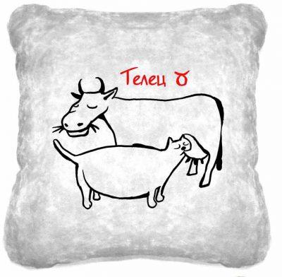 Подушка «Телец»