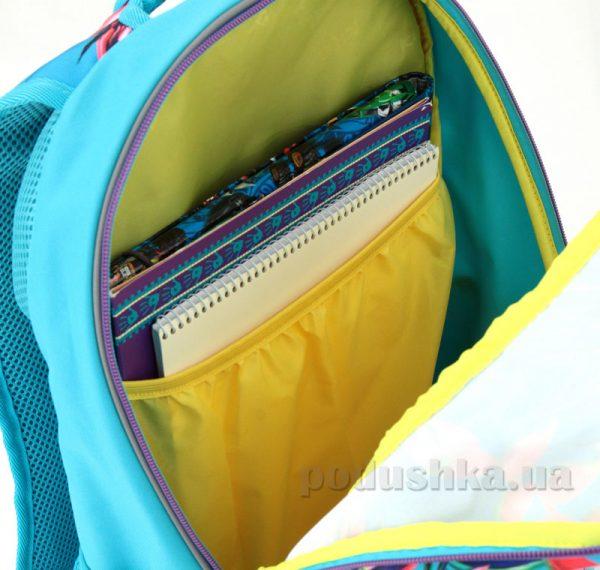 Рюкзак Kite «Style-3» голубой