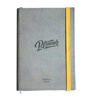Блокнот для планирования Gifty «Planner Grey»
