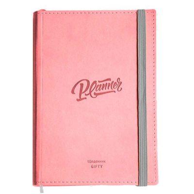Блокнот для планирования Gifty «Planner Pink»