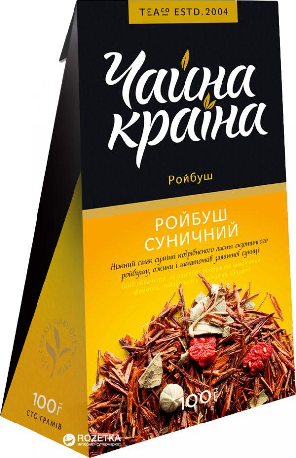 Чай травяной рассыпной Чайна Країна «Ройбуш земляничный»