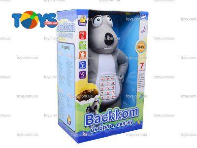 Говорящая игрушка Bernard